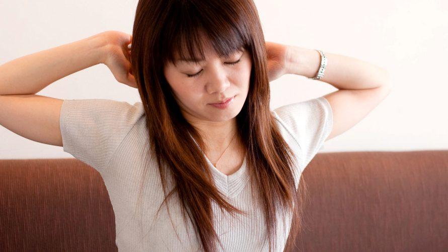 肩こり・首こりの根本解消に有効なエクササイズとは(運動学・バイオメカニクスの観点から)