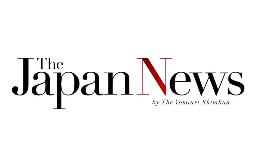 JapanNews紙に肩こり研究所のストレッチが紹介されました