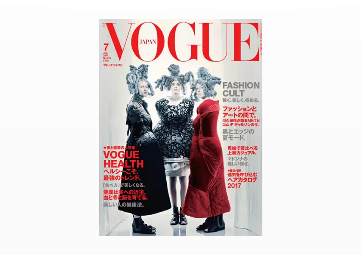 VOGUE JAPAN 2017年7月号に掲載