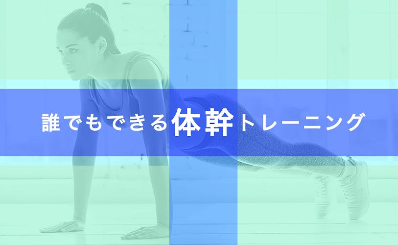 東京理科大学オープンカレッジにて講義を行いました③